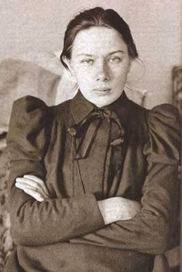 Nadezhda Krúpskaia